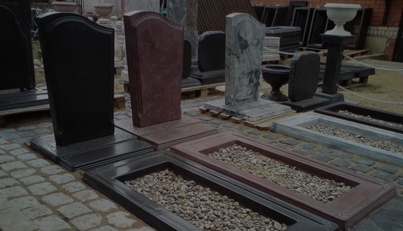 Памятники на могилу в ростове Эконом памятник Волна в камне Воркута